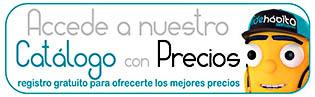 banner-acceso-catalogo-precios-peq1